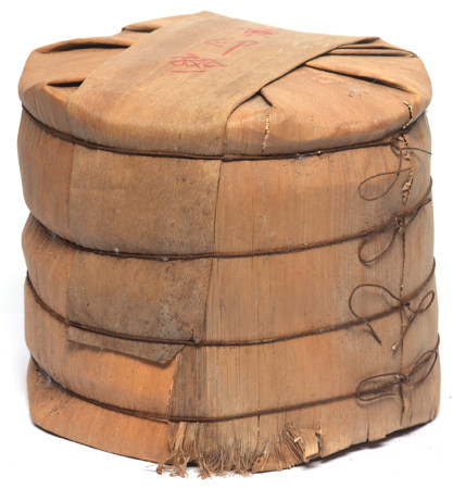中茶牌黃印普洱熟茶餅七片 (約60年代)