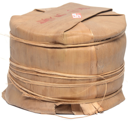 雲南中茶牌黃印普洱生茶餅七片 (約60年代)
