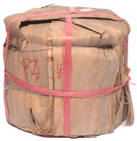 勐海易武山特級野生普洱生茶餅七片 (約70年代)