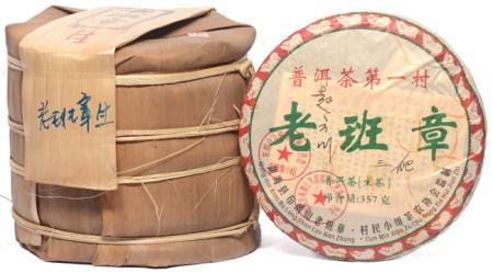雲南老班章普洱生茶餅七片