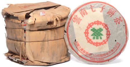 雲南七子綠印普洱熟茶餅七片