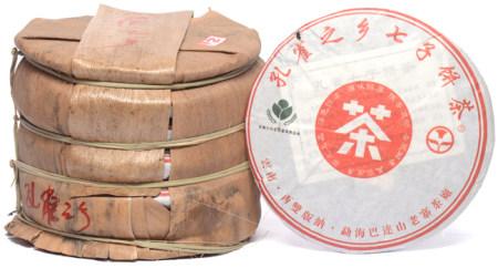 雲南十大生態企業孔雀之鄉普洱熟茶餅七片