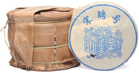 宋聘號普洱生茶餅七片 (約60年代)