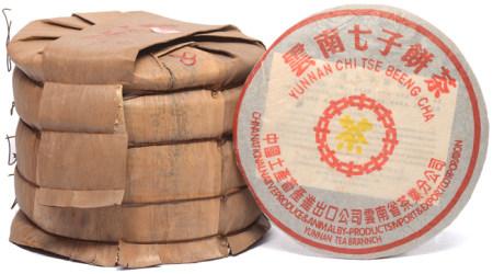 雲南七子黃印普洱熟茶餅七片 (約70年代)