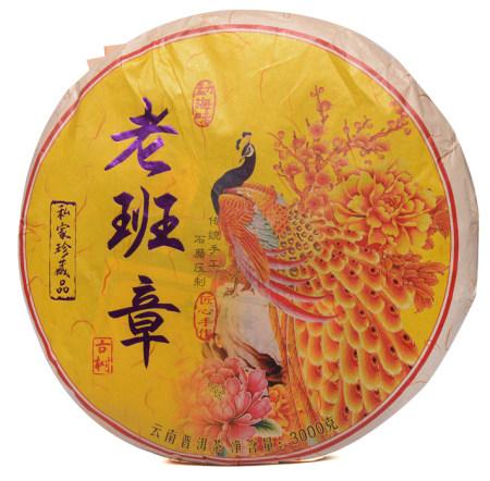 雲南勐海老班章私家珍藏品300克裝古樹普洱生茶餅