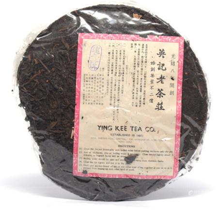 英記老茶莊普洱茶餅