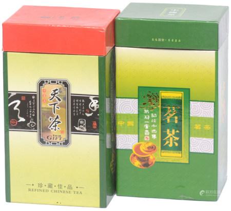 勐海普洱生散茶二罐 (附茶辦)