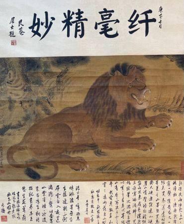 清代 金廷标 雄狮