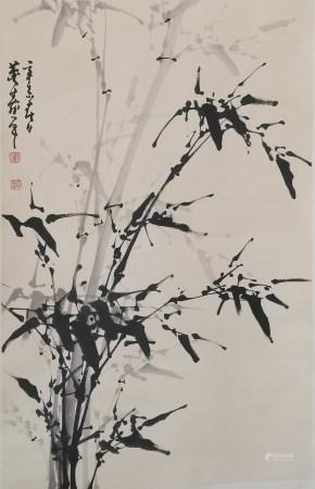 近现代 董寿平 墨竹