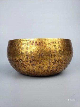 明代铜鎏金楞严经钵笔洗茶洗