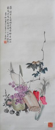 近现代 宋美龄 果蔬图(文物商店旧藏,带火漆)