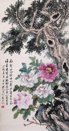 近现代 陈半丁 松柏 (文物商店旧藏)