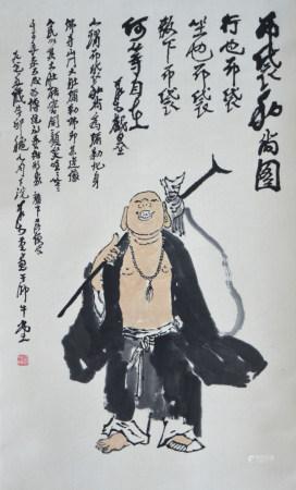 近现代 李可染 布袋和尚(文物商店旧藏,带火漆 )
