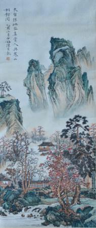 近现代 陈少梅 山水(文物商店旧藏,带火漆 )