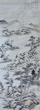 近现代 徐邦达 山水(文物商店旧藏,带火漆 )