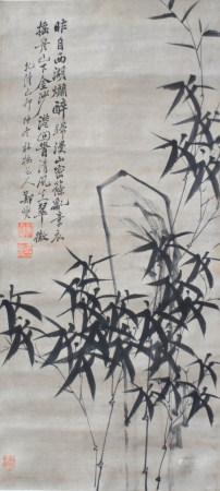 清代 郑板桥 竹(文物商店旧藏,带火漆 )