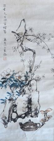 现代 康生 花卉(文物商店旧藏,带火漆 )