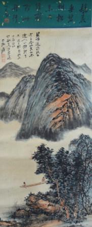 近现代 张大千、溥儒 山水诗堂(文物商店旧藏,带火漆 )