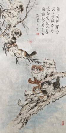 当代 孙菊生 猫趣图