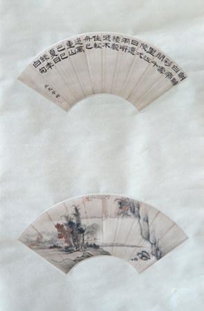 清代 张祥河、王思学 书画双拼