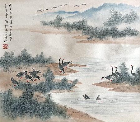 近现代 吴青霞 卢雁图