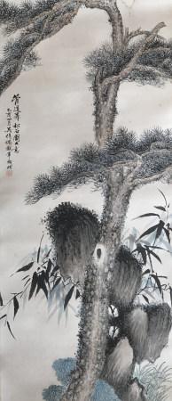 现代 吴湖帆 松竹石