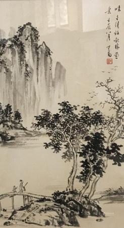 近现代 溥儒 溪桥策杖