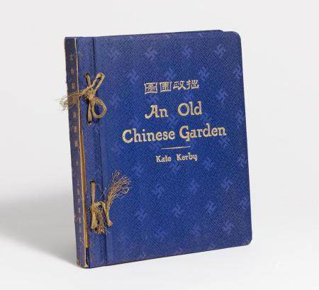 Buch An Old Chinese Garden - A Three-fold Masterpiece of Poetry, Calligraphy and Painting