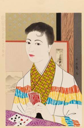 ÔNUMA, CHIYUKI tätig ca. 1950er Holzschnitt Kartenspielerin