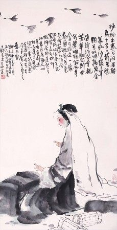 王西京 撫琴圖