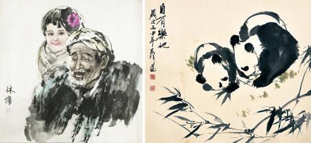 林墉 孫光澤 老人少女圖 自有樂地二幅