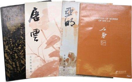《唐雲》《亞明》畫選等4冊