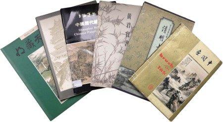 《中國書畫冊》各種6冊