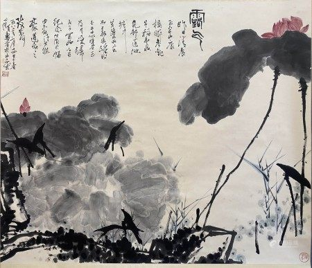 A Chinese Lotus Painting, Pan Tianshou Mark