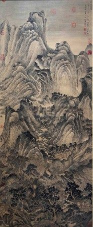 A Chinese Landscape Painting Scroll, Wang Meng Mark