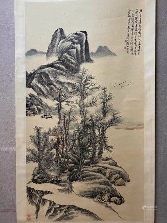 A Chinese Landscape Painting Scroll, Huang Binhong Mark