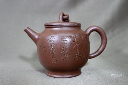 东石刻紫砂壶