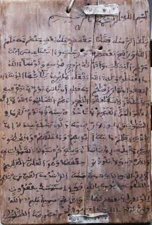 Panneau islamique, bois 19ème siècle. 40x27 cm