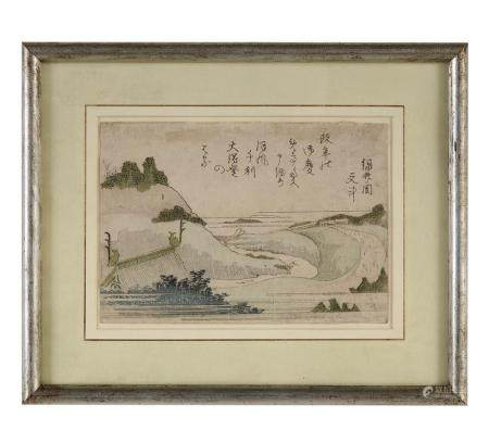 "Totoya Hokkei, (Japanese, 1780-1850), woodblock print on paper, 5"" x 7-1/4"", framed 9-1/8"" x 11-1/4"""