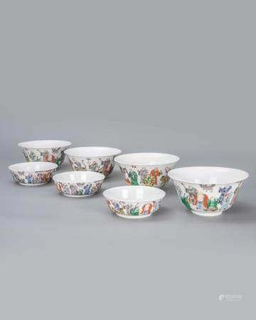 清 五彩十八羅漢瓷碗一組「大雄寶殿」款