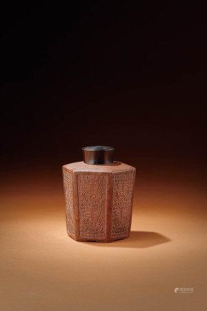 清 宜興紫砂六角形壽字紋茶葉罐