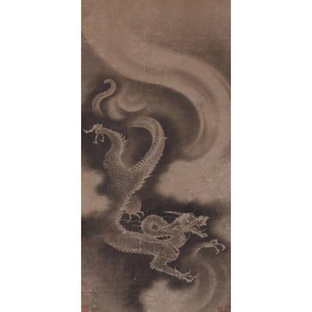 佚名 十三至十四世紀 雲龍圖