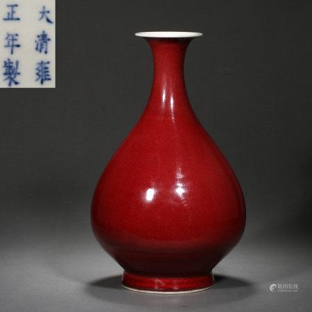 QING DYNASTY, CHINESE RED GLAZED YUHUCHUN VASE