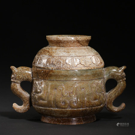 HAN DYNASTY, CHINESE HETIAN JADE DOUBLE EAR CENSER WITH LID