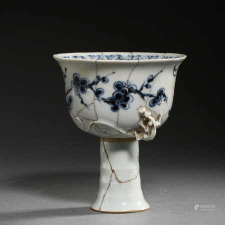 """YUAN DYNASTY, CHINESE BLUE AND WHITE PORCELAIN STEM CUP """"RESTORED"""""""