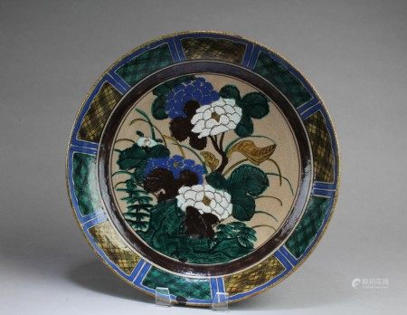 A Japanese Porcelain Charger