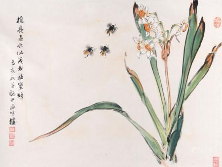 王茂飛、杜植亮  水仙蜜蜂