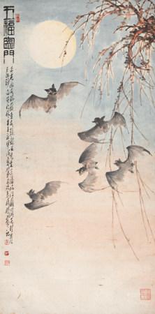 張韶石  五福臨門(李立題)