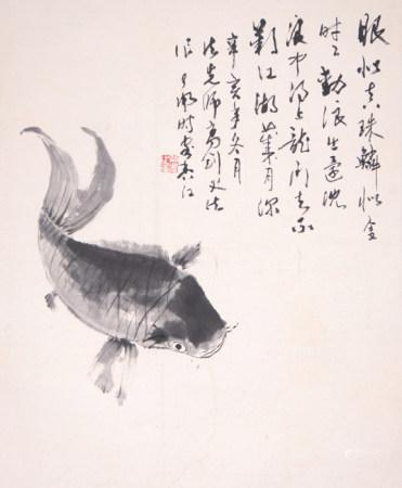 吳公虎  魚