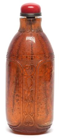 料胎描金竹林觀音瓶 - '乾隆御製' 款